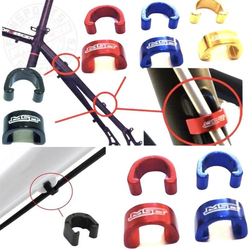 ALU C-Clip Bremsleitung Befestigung Rahmen Scheibembremse rot blau go